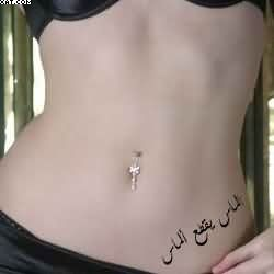 Beautiful arabic tattoo on hand for young girls for Beautiful in arabic tattoo