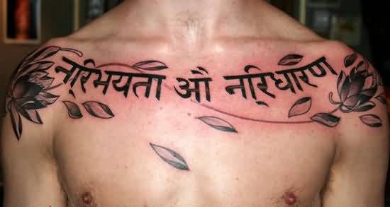 Hinduism Tattoo - Wonderful Hindi Religious Wording On Chest