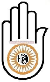 Fantastic Hand Fabulous Jain Tattoo Design