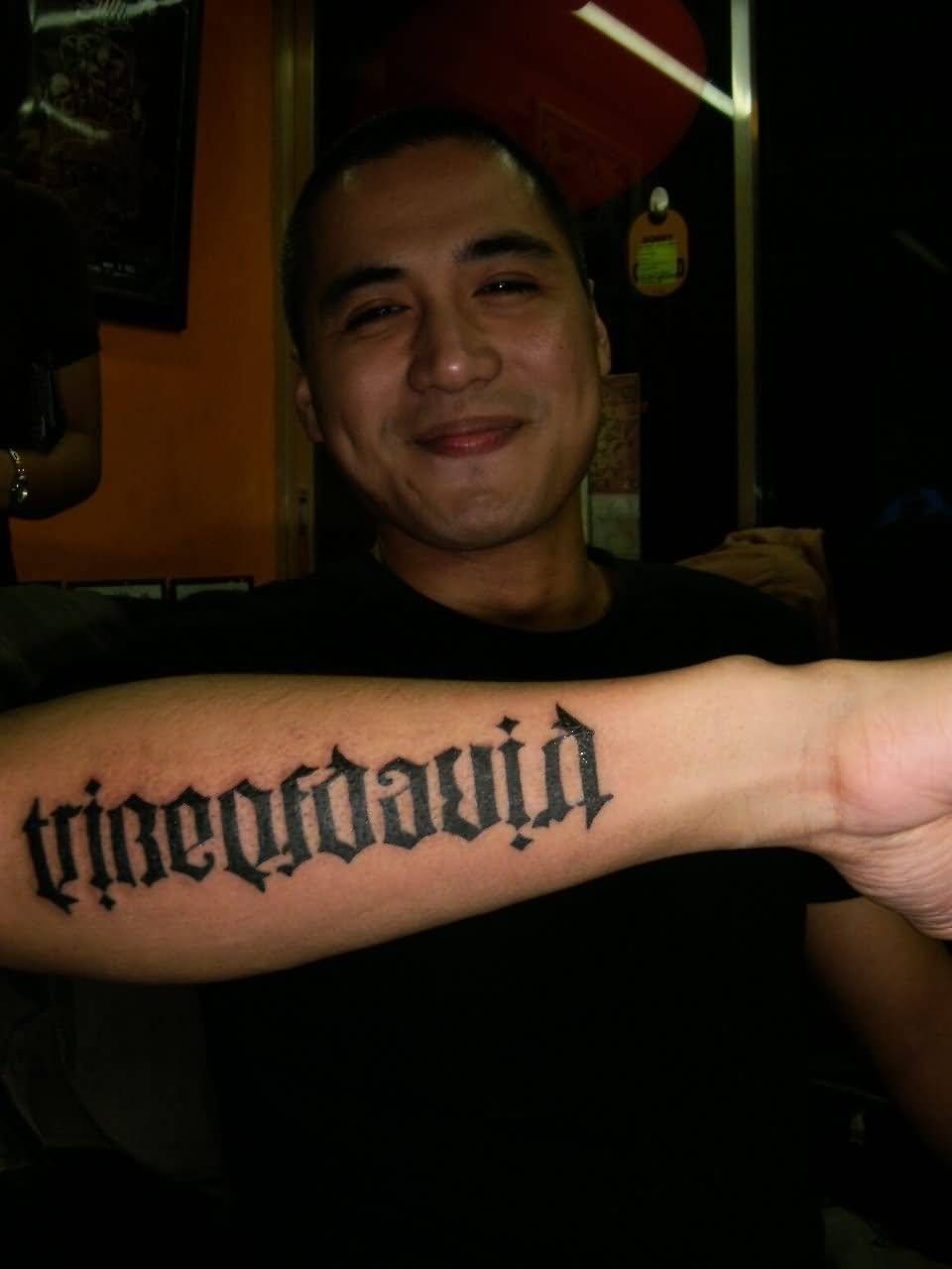 Forever Ambigram Tattoo For Men's Arm