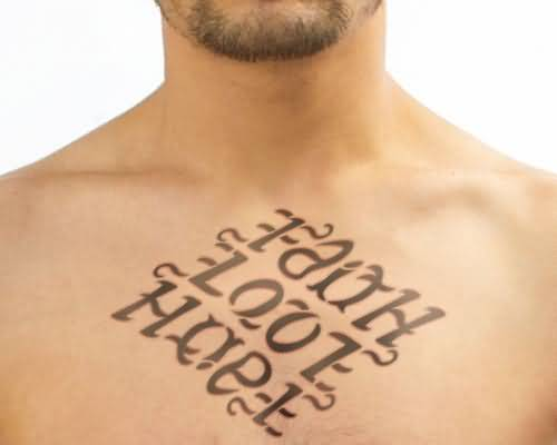 Marvelus Ambigram Word Tattoo