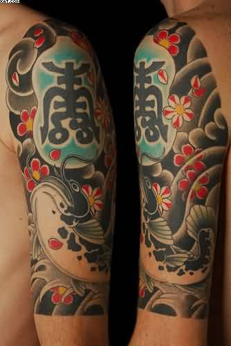 Asian Word And Red Flower Tattoo For Men