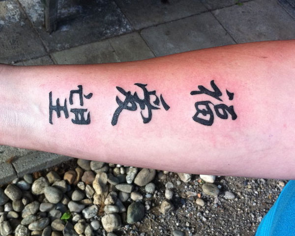 Marvelous Asian Letter Tattoo On Arm