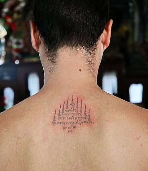 bccfc8319 Small Buddhist Letters Tattoo On Men's Back