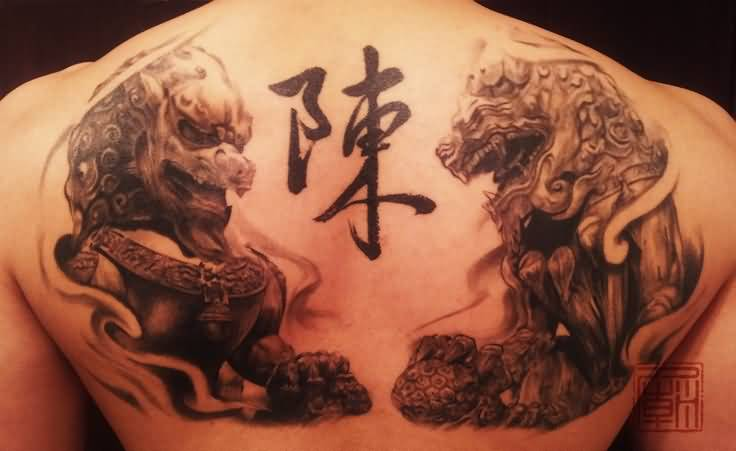 Awesome Men Back Decorated With Chinese Symbol And Dangerous Chinese