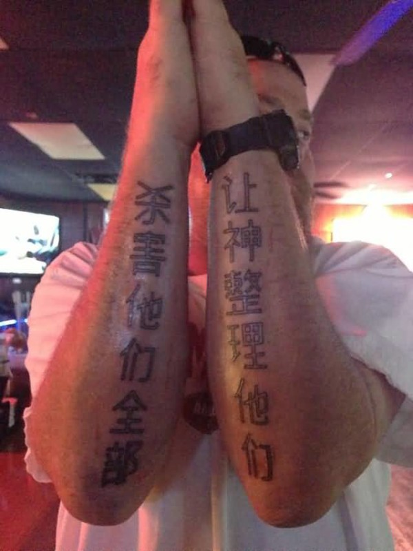 Crazy Men Show Outstanding Chinese Symbol Tattoo Design Make On