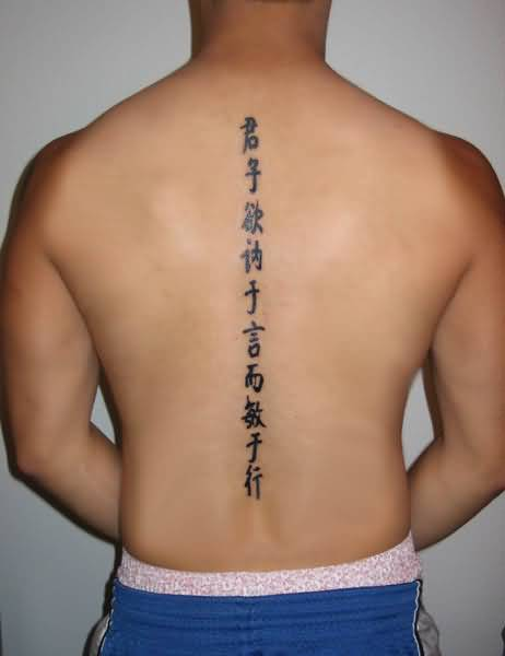 Mind Blowing Straight Chinese Lettering Tattoo For Handsome Men