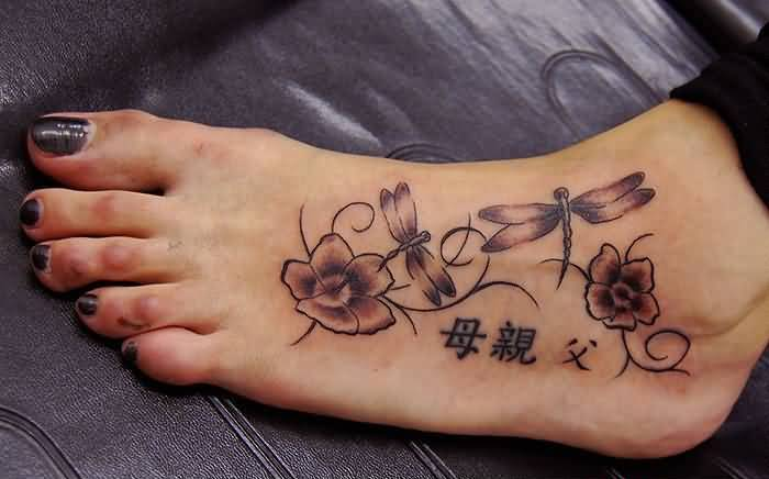 Famous Asian Letter And Dragonfly Tattoo For Women's Foot