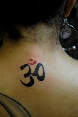 Black Ink Simple Nice One Hinduism Om Symbol Tattoo Design Image Make On Upper Back